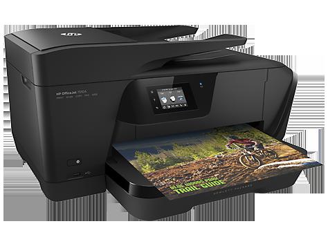 Impresora HP OfficeJet 7510 Todo-en-Uno de formato ancho (G3J47A)